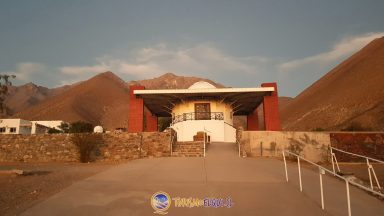 Observatorio Mamalluca, Vicuña, Valle del Elqui