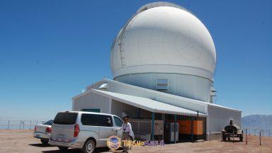 Observatorio Soar, Valle del Elqui